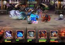 《刀塔传奇》人马搭配血魔竞技场实战视频攻略