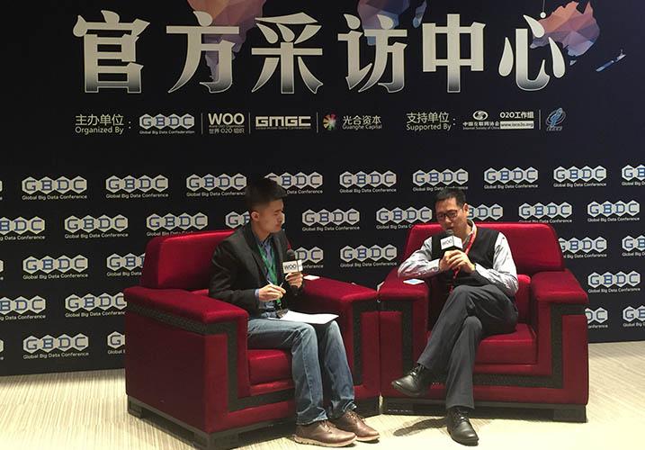 GBDC 2016丨GMGC创始人兼秘书长宋炜专访:大数据深入行业发展