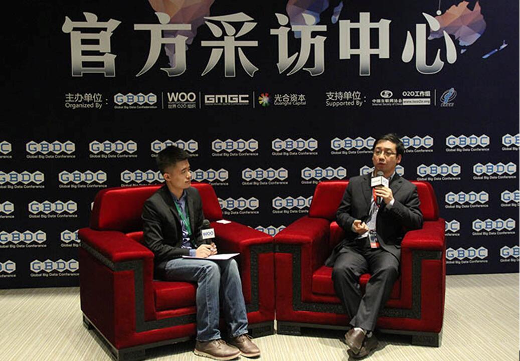 GBDC 2016丨TalkingData CEO崔晓波专访:如何让数据更好服务行业