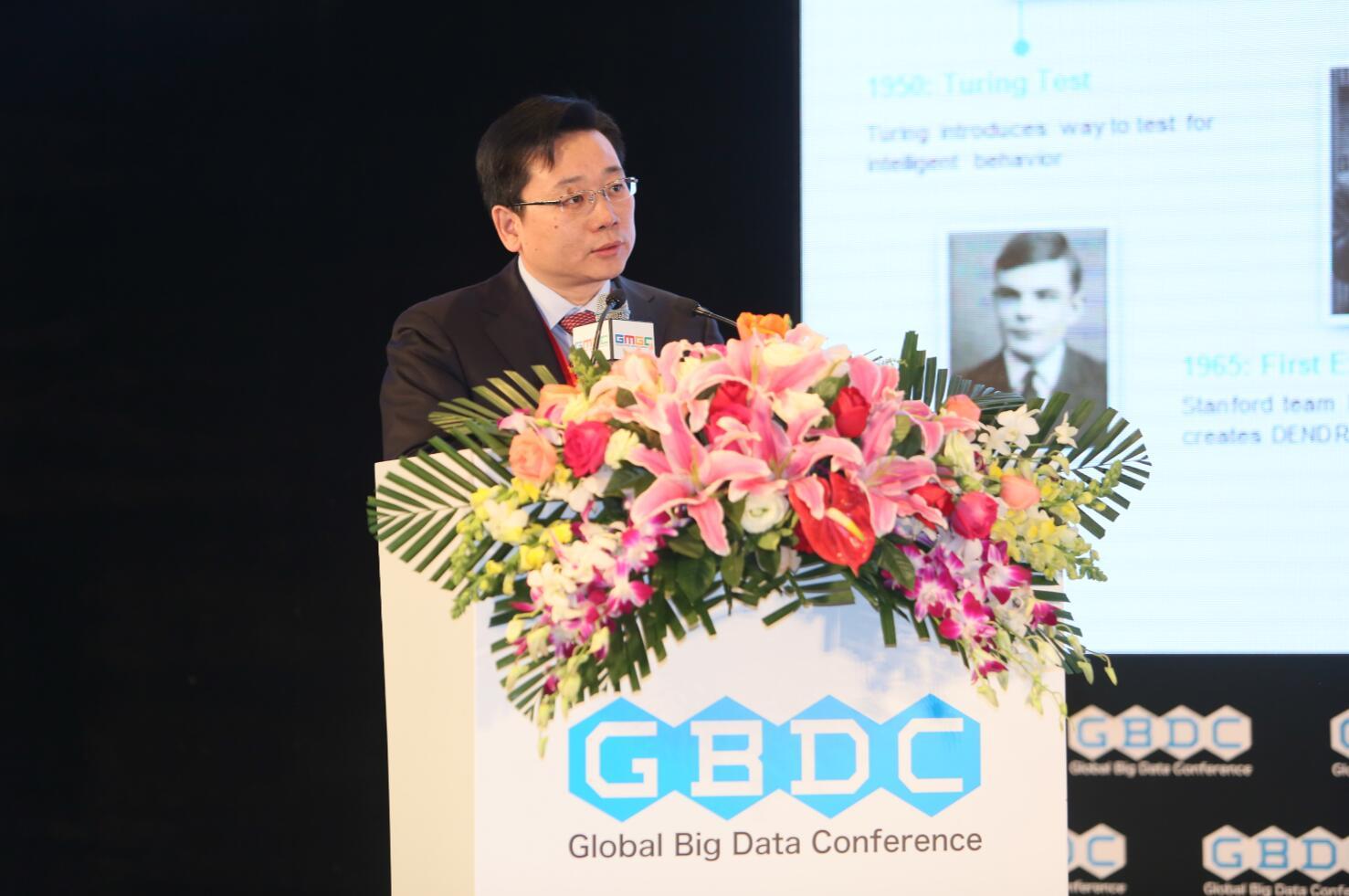 GBDC2016IBM分析开发总经理吉燕勇:认知计算-通往智慧之路
