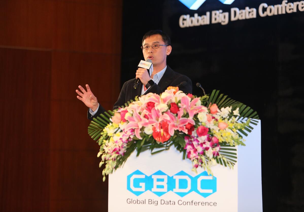 GBDC2016VMware中国研发中心总经理任道远:业务数据湖——当敏捷遇上大数据