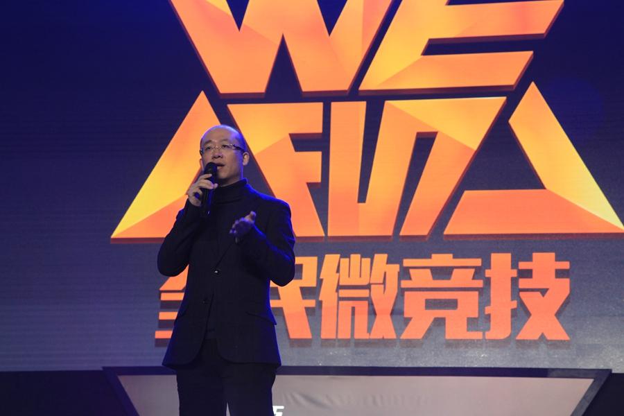 炫彩互动CEO张鹏发表演讲 揭秘移动电竞战略方向
