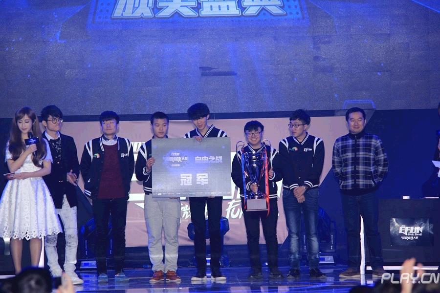 EFUN年度总决赛选手诞生
