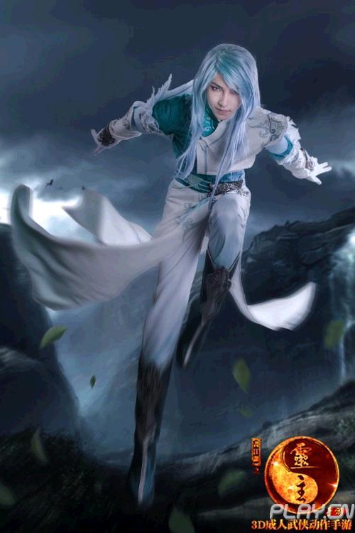 黑天工作室出品 《画江湖之灵主》手游官方cosplay正式发布图片