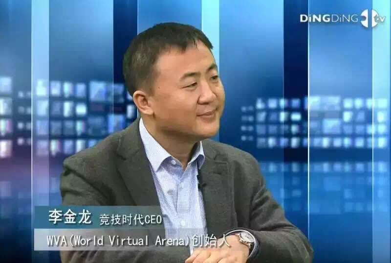 VR电竞破局产业发展困境 竞技时代抢滩布局VR泛娱乐  ——专访竞技时代CEO李金龙