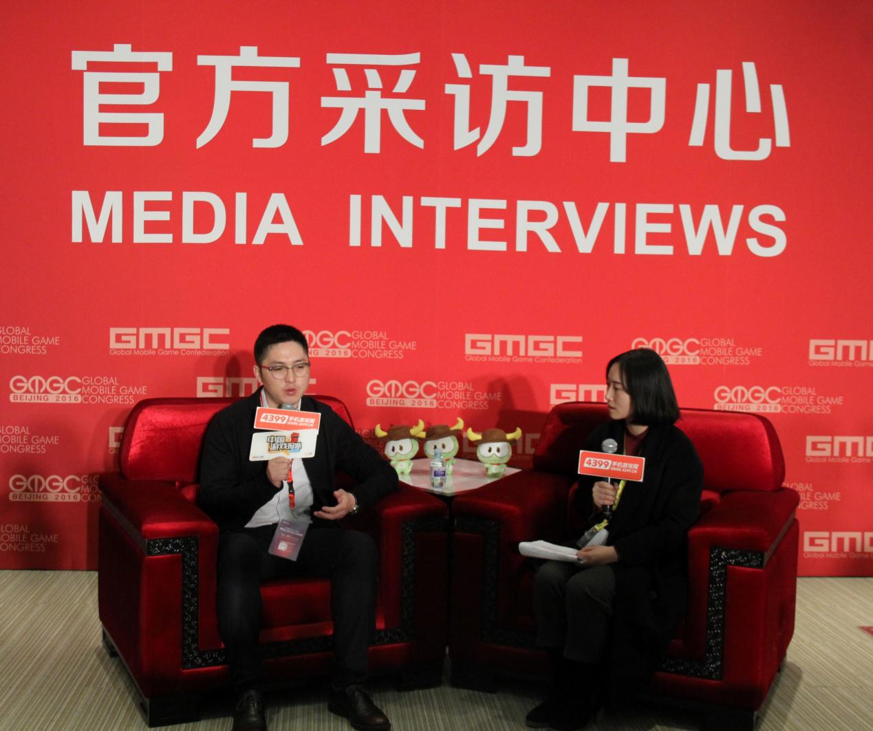 GMGC 2016 | 中手游首席运营官李维专访:专业极致发行,专注实现共赢