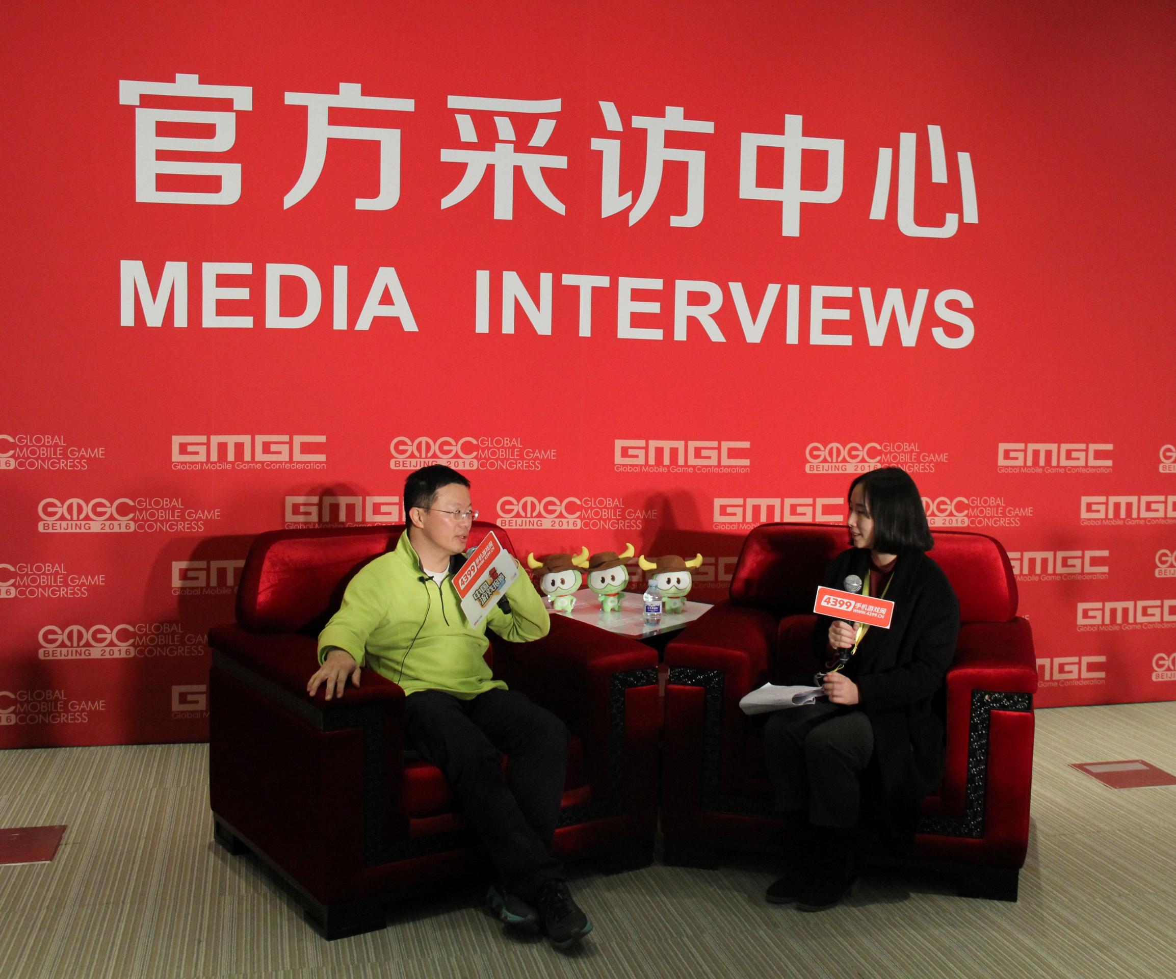 GMGC2016丨魔量资本董事长胡泽民专访:创新能力是游戏开发的核心竞争力