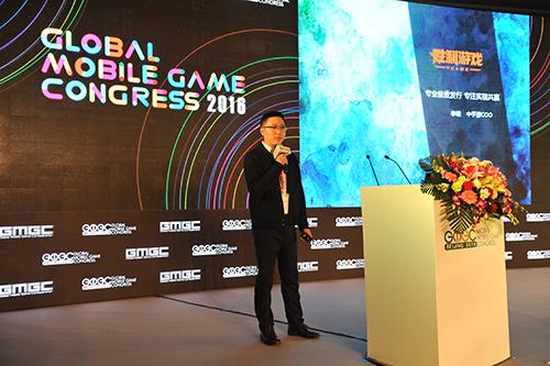 GMGC2016 | 中手游首席运营官李维:专业极致发行,专注实现共赢