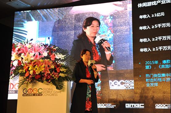 GMGC2016 | 咪咕互动娱乐有限公司(原中国移动游戏基地)副总经理端木文琳: 休闲游戏的挑战和机遇