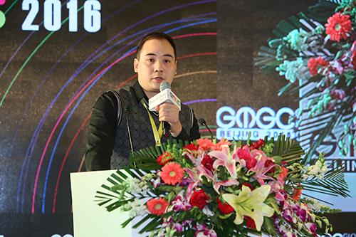 GMGC2016 |蝴蝶互动副总裁葛志宁:H5游戏步入新境界