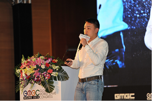 GMGC2016|3GlassesVP杨峻瑞:VR引领潮流下一个淘金点