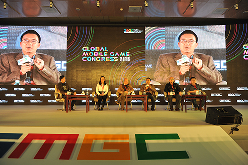 GMGC2016|泛娱乐主题峰会巅峰对话:产学联动、创新共赢