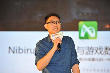 GMGC2016|睿悦信息海外事业部总裁贾涛:2016是VR场景化的一年
