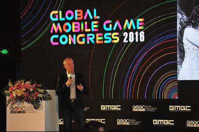 GMGC2016|NCC Parteners.创始人﹠CEO.Maartne Noyons:行业十佳VR游戏