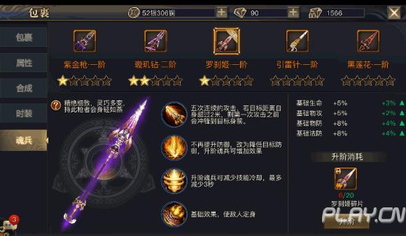 青丘狐传说手游越阶挑战镇妖塔抹平十万战解说