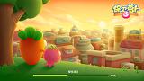 《保卫萝卜3》评测:时隔三年,萝卜还是那个萝卜