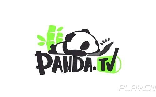 熊猫tv首席运营官张菊元先生谈电竞直播图片