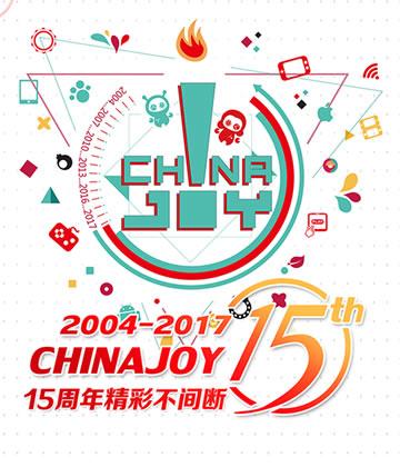 ChinaJoy媒体线上活动方案全面征集!