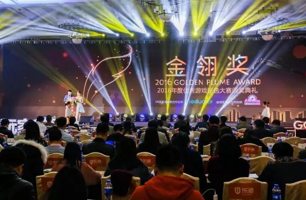第十一届金翎奖颁奖典礼在厦门隆重举办