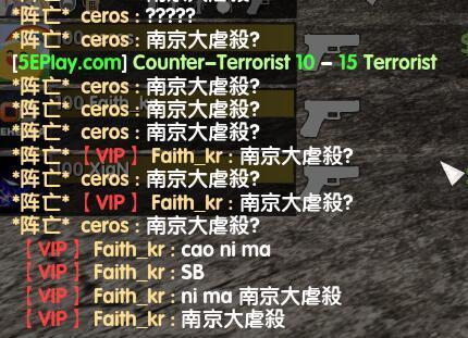 """气愤!《CS:GO》韩国玩家嘲讽""""南京大屠杀"""""""