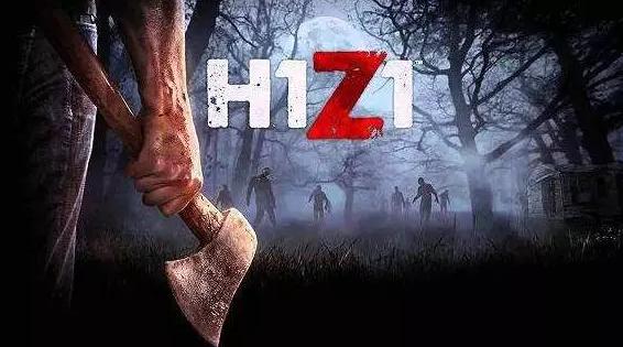幸福来的太突然!中国玩家直播《H1Z1》砍翻全场,王思聪看后一次性打赏2万