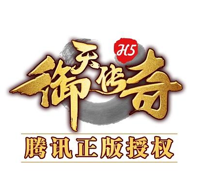 玩腾讯正版授权《御天传奇》 领曹操绝世神驹