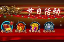 《三生三世十里桃花》活动介绍(7.22~7.28)