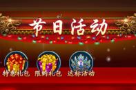 《三生三世十里桃花》教师节活动