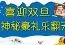 《荣耀与远征》公会争霸战版本,震撼开启!——双旦节活动联动上线!