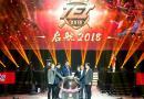 环太湖电子竞技邀请赛在苏开幕,助推电子竞技产业升级