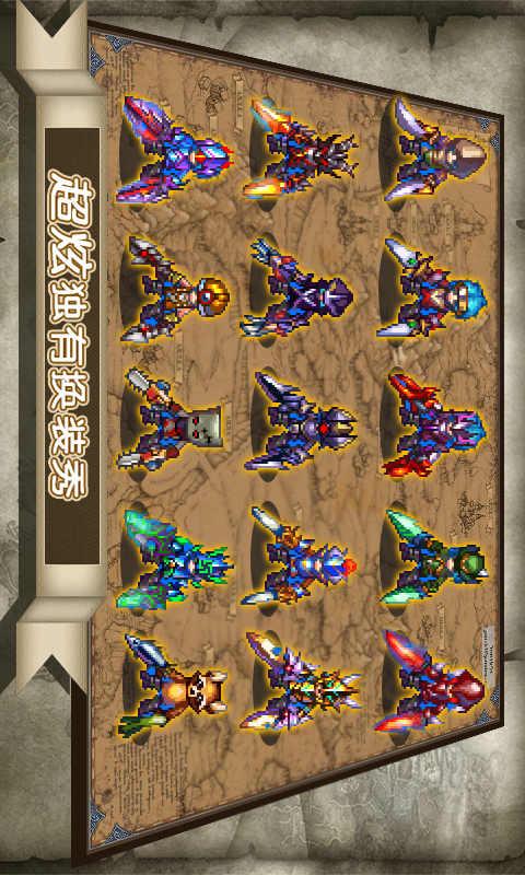 暗黑龙骑士手游攻略_安卓手机版下载