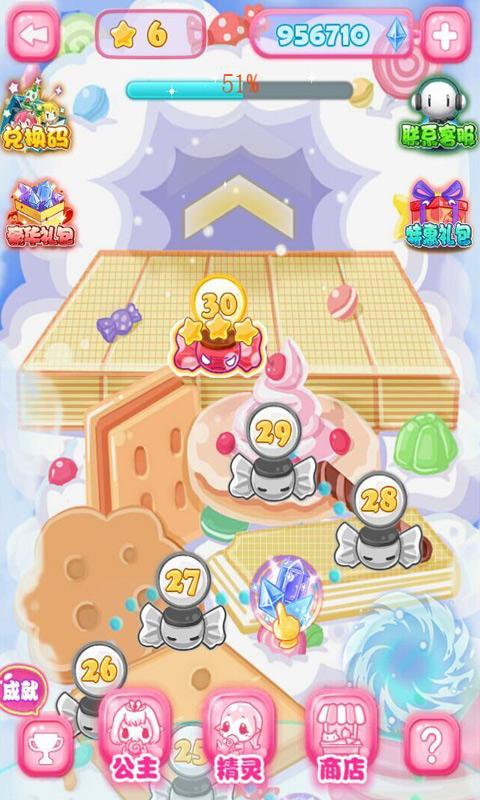 手机游戏大全 糖果公主2 安卓版,手机版免费下载,攻略,礼包