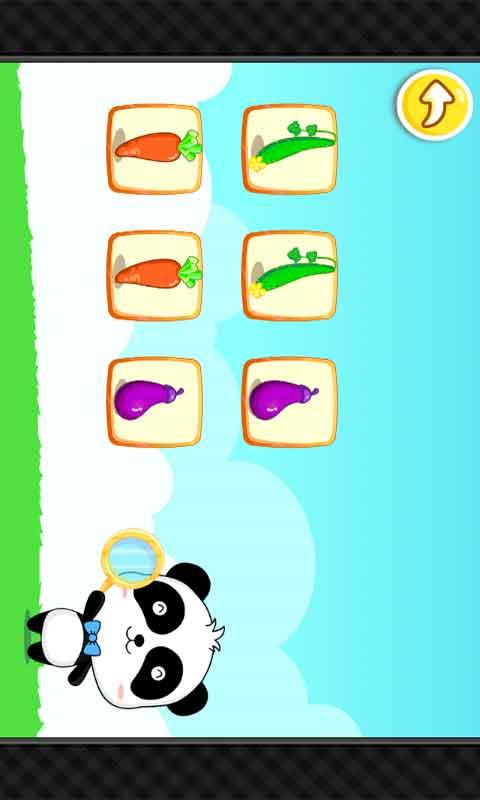 宝宝巴士将生活中常见的蔬菜拟人化,加以可爱的表情,配合循序渐进的