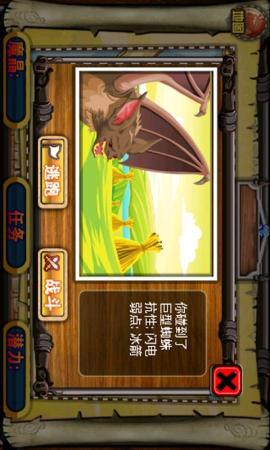 手机游戏大全 符咒驱魔师 安卓版,手机版免费下载,攻略,礼包