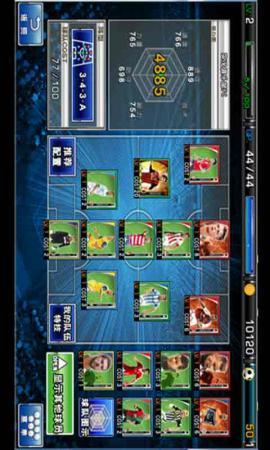 手机游戏大全 实况俱乐部 安卓版,手机版免费下载,攻略,礼包