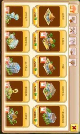【天堂岛】攻略_礼包_2014最新天堂岛安卓手机版免费