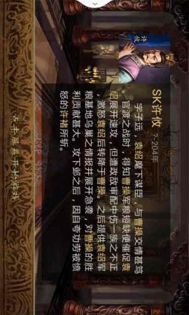 三国kill神赵云技能_三国kill